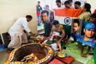 பாகிஸ்தானுக்கு எதிரான போட்டியில் இந்தியா வெற்றி பெற சிறப்பு யாகம்!