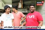 வேளாண் நுழைவுத்தேர்வு: தமிழக மாணவர்களுக்கு குஜராத்தில் தேர்வு மையம்