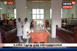 200வது ஆண்டில் அடியெடுத்து வைக்கும் எழும்பூர் அரசு கண்மருத்துவமனை