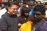 கஜா புயல் பாதித்த பகுதிகளில் கமல்ஹாசன் உதவி