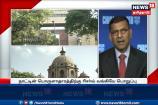 மத்திய அரசு RBI-ஐ புறக்கணிப்பது பொருளாதாரத்திற்கு நல்லதல்ல - ரகுராம் ராஜன்