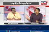 அரசியல் ஆரம்பம்: தங்க தமிழ்செல்வனுடன் விவாதம்