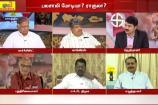 ஐந்து மாநில தேர்தல் முடிவுகள்... பலசாலி மோடியா? ராகுலா?