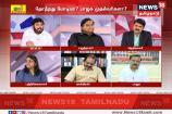 ஐந்து மாநில தேர்தல்... தோற்றது மோடியா? பாஜக முதல்வர்களா?