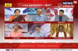 அரசியல் ஆபத்தான விளையாட்டு: பயந்து ஒதுங்குகிறாரா ரஜினி?
