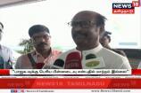 தேர்தல் முடிவுகள்: பாஜக செல்வாக்கை இழந்துள்ளது - நடிகர் ரஜினிகாந்த்