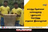 சாய்ந்த தென்னை மரங்களுக்கு புதுவடிவம் கொடுத்த இளைஞர்கள்