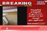காஷ்மீர் பாதுகாப்பு படையினர் வாகனத்தின் மீது பயங்கர தாக்குதல்... 12 பேர் பலி