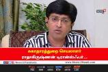சுகாதாரத்துறை செயலாளர் ராதாகிருஷ்ணன் ட்ரான்ஸ்பர்!