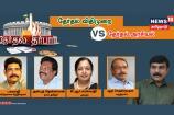 தேர்தல் விதிமுறை vs தேர்தல் அரசியல்