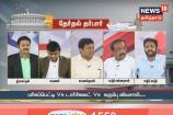 பரிசுப்பெட்டி vs டார்ச்லைட் vs கரும்பு விவசாயி