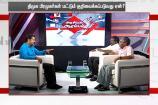 அரசியல் ஆரம்பம்: ஆர்.கே.நகரை நினைவுபடுத்துகிறதா வருமானவரி சோதனை?