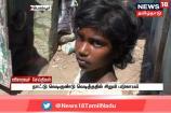 சென்னையில் பாழடைந்த கட்டடத்தில் குண்டு வெடிப்பு! 13 வயது சிறுமி படுகாயம்