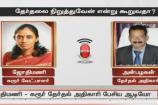 #Exclusive | மனு கொடுக்க வந்தால் மிரட்டுவதாக குற்றம் சாட்டுவதா? ஜோதிமணி - கரூர் தேர்தல் அதிகாரி பேசிய ஆடியோ