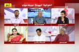 காலத்தின் குரல்: ரத்தாகிறதா வேலூர் தேர்தல்?
