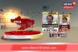 தேர்தல் 40-40 | நீலகிரி தொகுதி ஒரு பார்வை!