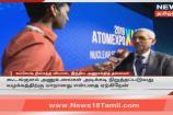 கூடங்குளம் அணு உலையில் பிரச்னை இருக்கிறது - இந்திய அணுசக்திக் கழகத் தலைவர் ஒப்புதல்