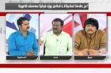 அரசியல் ஆரம்பம் | வேலூரில் தேர்தல் ரத்து யாருக்கு சாதகம்?