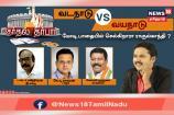 தேர்தல் தர்பார் : வடநாடு vs வயநாடு