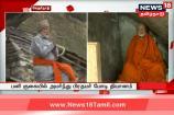 பனிக் குகையில் அமர்ந்து பிரதமர் மோடி தியானம்!