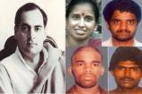 ஏழு பேர் விடுதலை விவகாரத்தில் ஆளுநரே இறுதி முடிவு எடுக்கலாம் - உச்ச நீதிமன்றம்