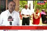 திமுக முன்னாள் எம்.எல்.ஏ உள்ளிட்ட 4 பேர் மீது நில அபகரிப்பு வழக்கு!