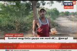 'என்னை போலீஸ் கைதுசெய்ய முடியுமா'... சவால்விட்ட கஞ்சா வியாபாரி!