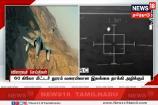பாலகோட் தாக்குதலில் பயன்படுத்திய குண்டுகளை வாங்க இஸ்ரேலுடன் இந்தியா ஒப்பந்தம்!