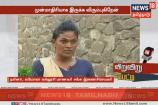 INTERVIEW: லயோலா கல்லூரி தேர்தலில் வென்ற திருநங்கை மாணவர் நலீனா!
