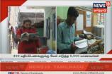 2 அரசுப்பள்ளி மாணவர்களுக்கு மட்டுமே அரசு ஒதுக்கீட்டில் மருத்துவம் படிக்கும் வாய்ப்பு!