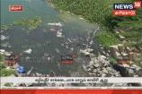 Exclusive: கழிவுநீர் சாக்கடையாக மாறும் காவிரி ஆறு
