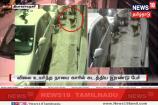 சென்னையில் விலை உயர்ந்த நாய்களை காரில் கடத்தும் நபர்கள் - வீடியோ
