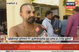 அத்திவரதர் தரிசனம் 40 ஆண்டுகளுக்கு ஒரு முறை நடப்பதே ஐதீகம்