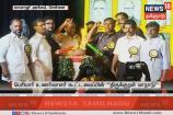 பெரியார் உணர்வாளர் கூட்டமைப்பின் திருக்குறள் மாநாடு