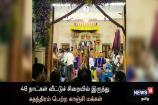 48 நாட்கள் வீட்டுச் சிறையில் இருந்து சுதந்திரம் பெற்ற காஞ்சி மக்கள்...