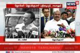 ஜோக்கர்: ஸ்டாலின் விமர்சனத்துக்கு பதிலடி கொடுத்த அமைச்சர் ஜெயக்குமார்