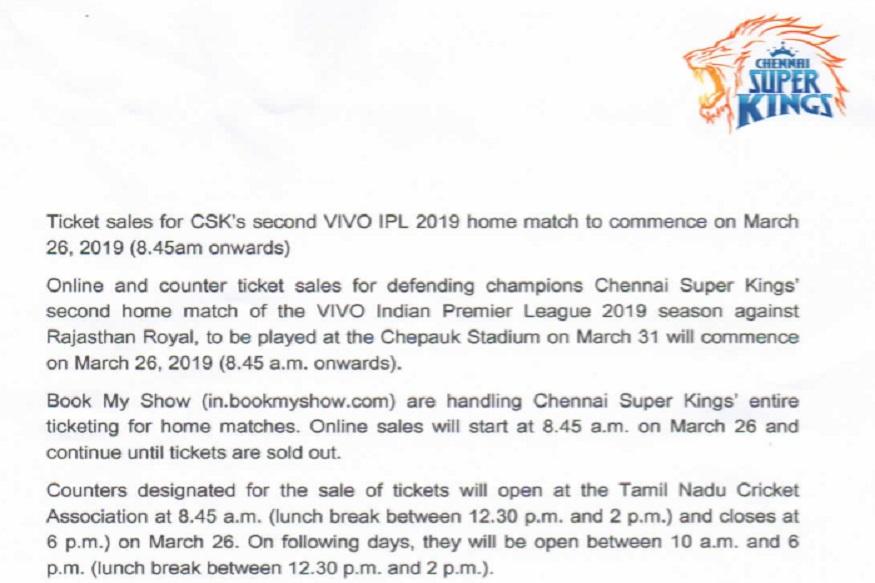 CSK Tickets 2nd Match