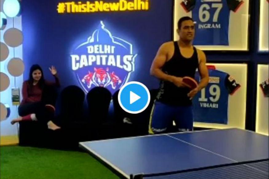 Dhoni Table Tennis