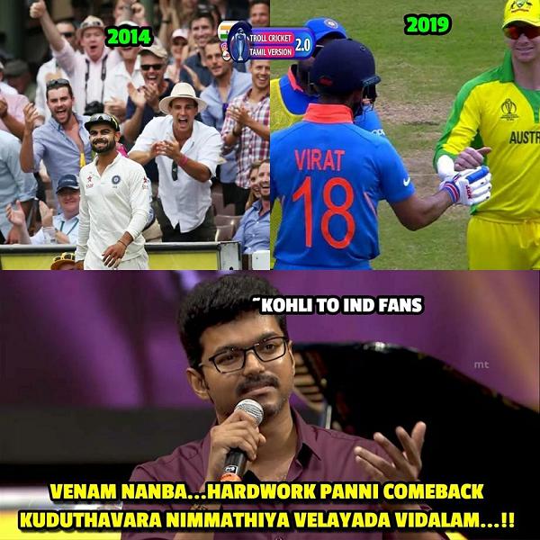 ICC World Cup 2019   India vs Australia   இணையத்தை கலக்கும் மீம்ஸ்