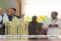 ஹெச்.ராஜாவின் மொழிபெயர்ப்பில் சந்தேகமடைந்த அமித்ஷா: சரியானதுதானா என உறுதிப்படுத்தினார்!