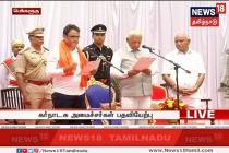 LIVE கர்நாடகாவில் எடியூரப்பா தலைமையிலான புதிய அமைச்சரவை பதவி ஏற்பு