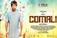 #ComaliFirstLook : உன் மூஞ்சி எப்படி இருக்கு தெரியுமா?... ஜெயம் ரவியை கலாய்த்த மோகன் ராஜா