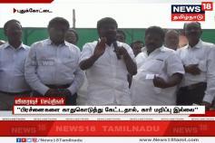 மக்களின் பிரச்னைகளை காதுகொடுத்து கேட்பது அரசின் கடமை - அமைச்சர் விஜயபாஸ்கர்
