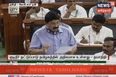 மிக மோசமான ஊழல் ஆட்சி தமிழகத்தில் நடக்கிறது- திமுக எம்பி தயாநிதிமாறன்