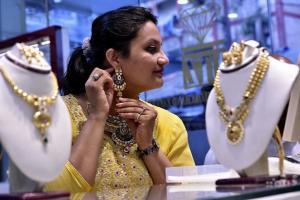 புதிய உச்சத்தில் தங்கம் விலை... சவரன் ₹30 ஆயிரத்தை நெருங்கியது