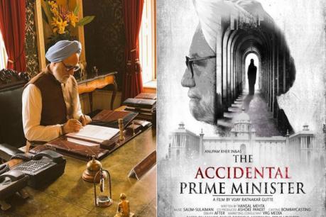 'தி ஆக்சிடென்டல் பிரைம் மினிஸ்டர்' நடிகர்கள், இயக்குநர் மீது வழக்குப் பதிவு செய்ய உத்தரவு