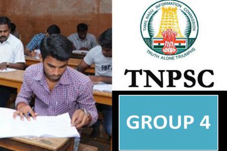 TNPSC Group 4 தேர்வு: சான்றிதழ் பதிவேற்றம் குறித்து அறிய சிறப்பு ஏற்பாடு