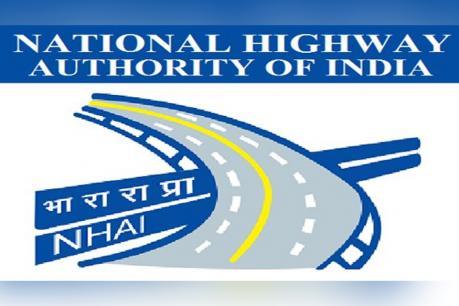 தேசிய நெடுஞ்சாலை ஆணையத்தில் (NHAI) பணிவாய்ப்பு