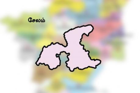 சேலம் மக்களவைத் தொகுதி