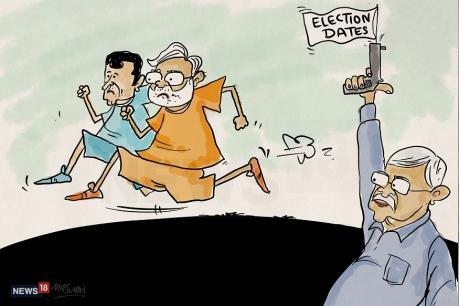 தேர்தல் நடத்தை விதிகள் என்ன...? வேட்பாளர்கள் என்ன செய்யக்கூடாது...?